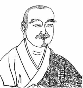 shitou - lied van de strodakhut